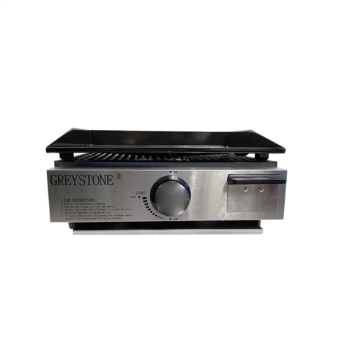 Greystone HFP-1B2 Outdoor Gas Grill And Griddle Combo - Stainless Steel - 12,000 BTU Questions & Answers